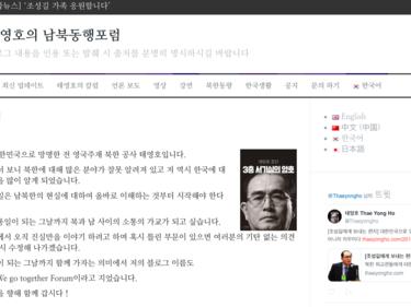 Nord Corea, l'appello dei disertori: